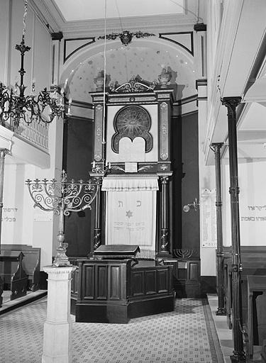 arche sainte (armoire sainte)